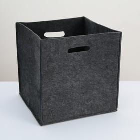 Корзина для хранения Eva Classic, 30×30×30 см, цвет тёмно-серый