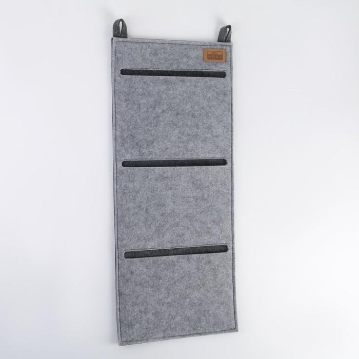 Органайзер для хранения подвесной Classic, 25×60 см, цвет серый