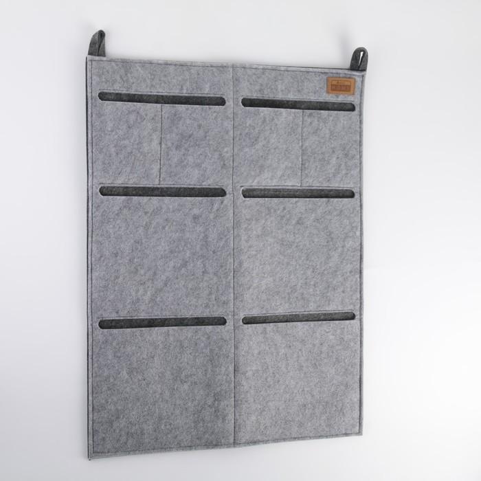 Органайзер для хранения подвесной Classic, 45×60 см, цвет серый