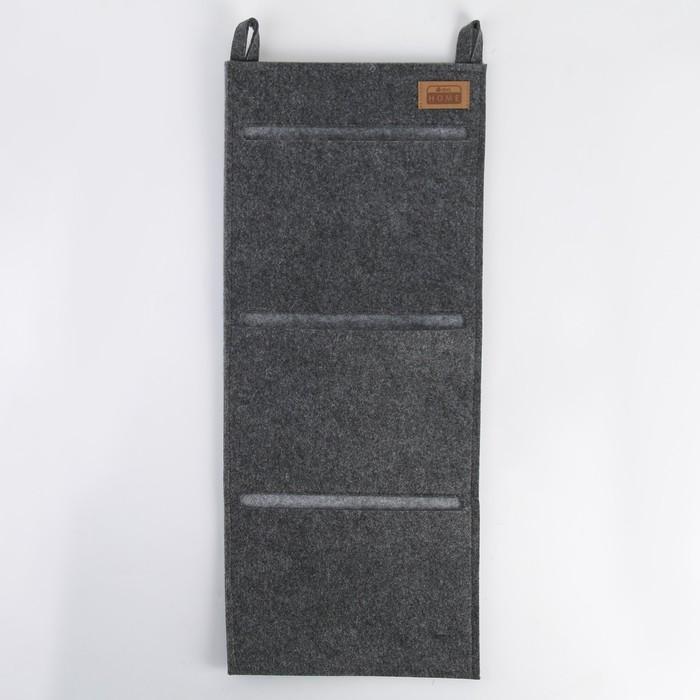 Органайзер для хранения подвесной Classic, 25×60 см, цвет тёмно-серый