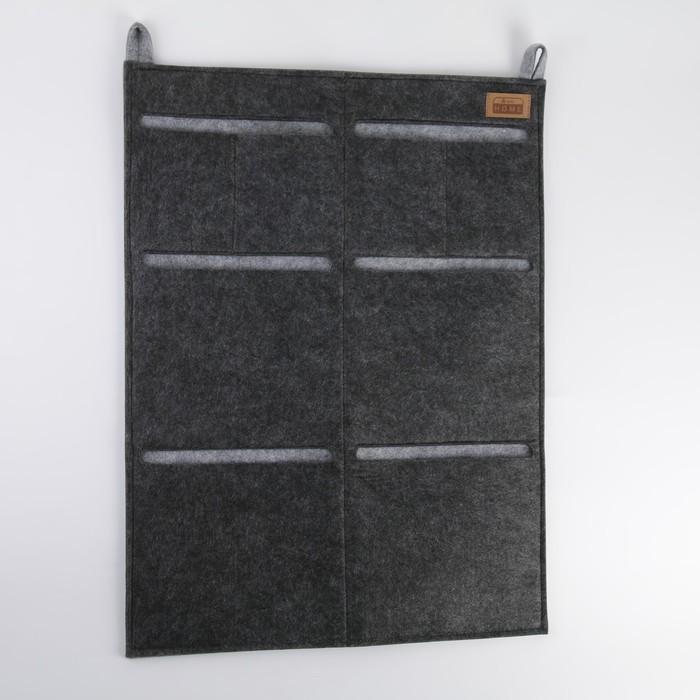 Органайзер для хранения подвесной Classic, 45×60 см, цвет тёмно-серый