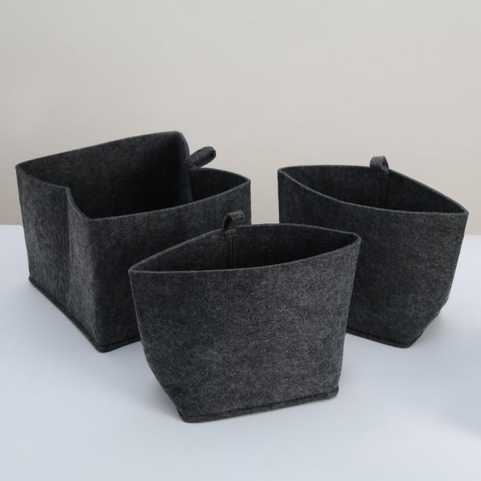 Набор органайзеров для хранения «Корзинки», 3 шт, цвет тёмно-серый