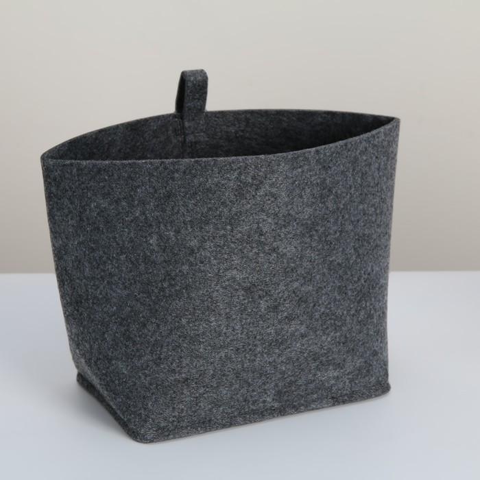 Органайзер для хранения «Корзинка», цвет тёмно-серый