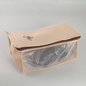 Мешок для стирки обуви Air-mesh, с вышивкой, 37×18×17 см, цвет бежевый