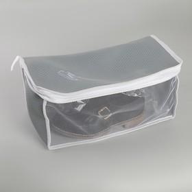 Мешок для стирки обуви Air-mesh, с вышивкой, 37×18×17 см, цвет серый