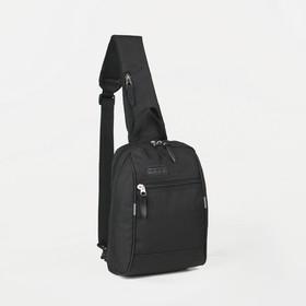 Рюкзак молодёжный на лямке, отдел на молнии, наружный карман, цвет чёрный