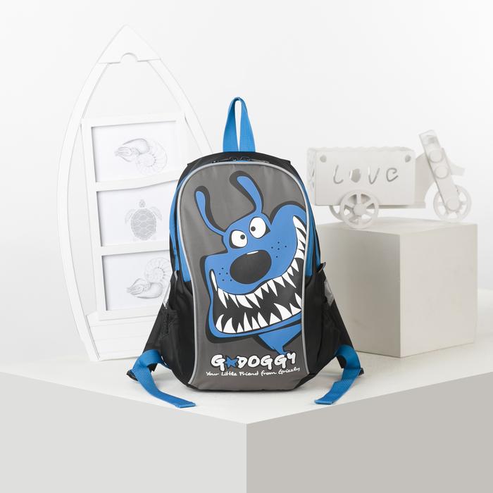 Рюкзак детский, отдел на молнии, цвет чёрный/синий