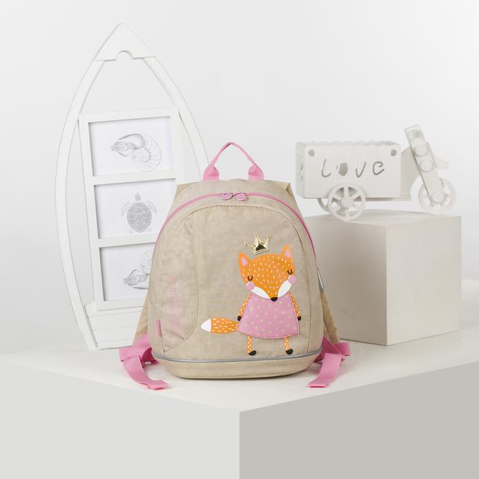 Рюкзак детский, отдел на молнии, цвет светло-серый