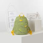 Рюкзак детский, отдел на молнии, цвет оливковый