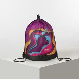 Мешок для обуви, отдел на шнурке, цвет фиолетовый