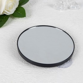 Mirror make-up plastic circle (1) 5 cu took d14cм on suckers black