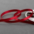 Satin ribbon 6mm*30ярд Burgundy TTSS