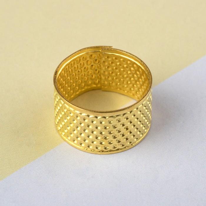 Напёрсток-кольцо, безразмерное, 1,5 ? 1,5 ? 1 см, цвет золотой