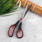 Ножницы универсальные, скошенное лезвие, 23,5 см, цвет чёрный