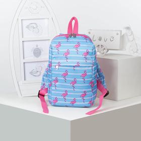4940D Backpack det Flamingo, 19 * 10 * 32, det with zipper, 2 n / pockets, pink / blue