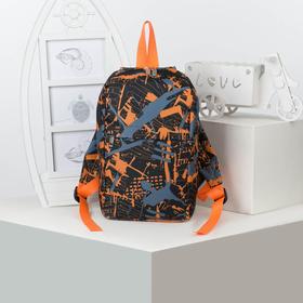 4940D Backpack det Abstraction, 19 * 10 * 32, det with a zipper, 2 n / pockets, black / orange