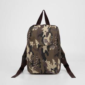 4940D Backpack det Camouflage, 19 * 10 * 32, det with a zipper, 2 n / pockets, green