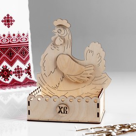 Blank for creativity. Box Easter eggs under the hen, 20,5h18h21 cm