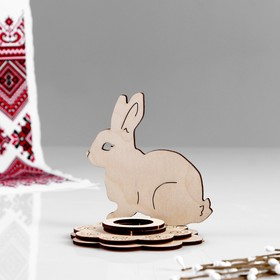 "Blank for creativity. Easter egg stand ""Bunny"", 12x10 cm"