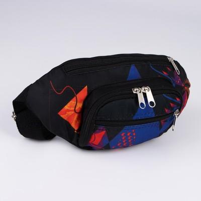 """Bag on the belt """"Signs"""", 28*7*14, otd zipper, no pocket, color"""