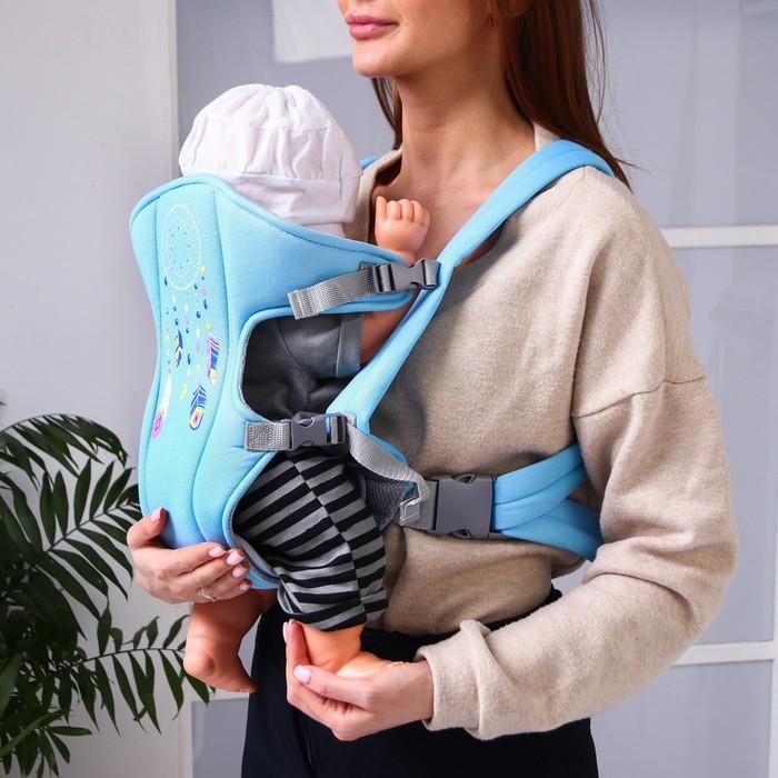 Рюкзак-кенгуру для малыша «Перья», от 3 до 10 кг