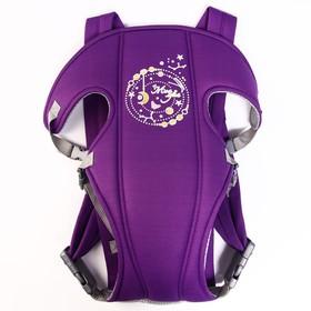 """Рюкзак-кенгуру для малыша """"Пони"""""""