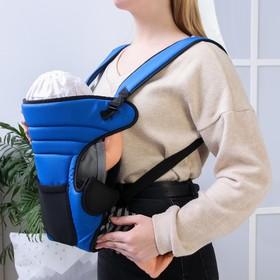 Рюкзак-кенгуру c карманом, цвет синий