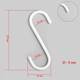 Крючок L=12,5 d=5мм, цвет белый Ош