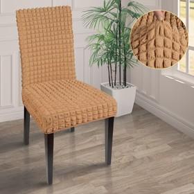 Чехол на стул трикотаж жатка, цв янтарь  п/э100%