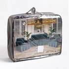 Чехол для мягкой мебели 3-х предметный с оборкой трикотаж жаккард, цв синий 100% п/э - фото 653477