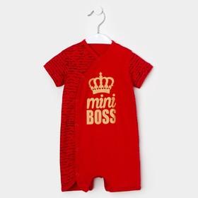 Боди для мальчика «mini BOSS», цвет красный, рост 68 см (44)