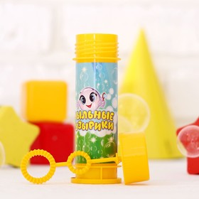 "Bubbles ""bubbles Fun"" 45 ml"