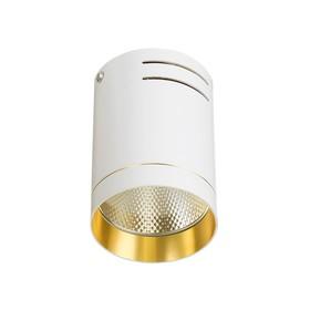 Светильник 5107.5000 LED 1х10W 75х75х105 белый/золотой