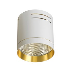 Светильник 5117.5000 LED 1х15W 100х100х105 белый/золото