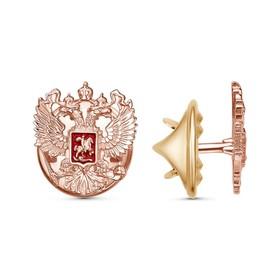 """Значок """"Герб РФ"""" Георгий Победоносец, малый, позолота"""