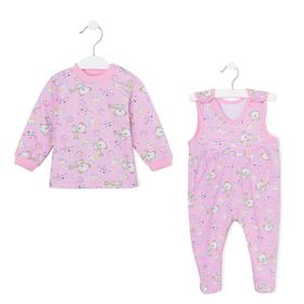 Комплект для девочки (кофточка,полукомбинезон), цвет розовый/медведи, рост 62 см (40)