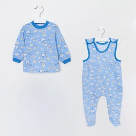 Комплект для мальчика (кофточка,полукомбинезон), цвет голубой/медведи, рост 74 см (44