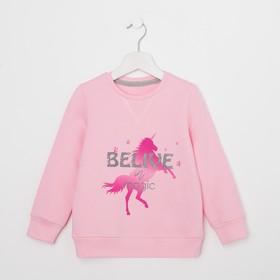 Свитшот для девочки, цвет светло-розовый, рост 104 см (56)