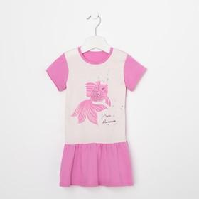 Платье для девочки, цвет розовый/бежевый, рост 86 см (52)