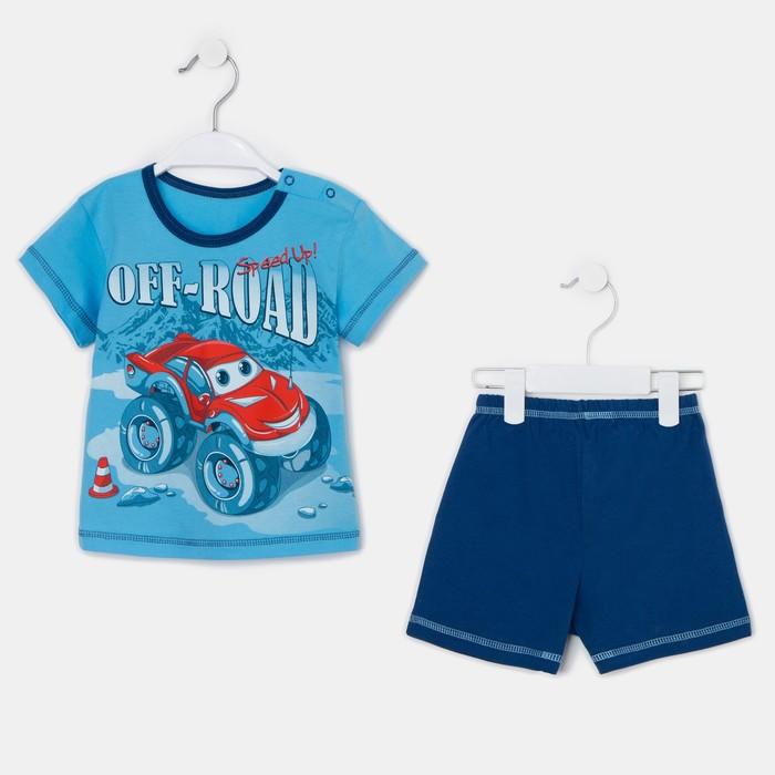 Комплект для мальчика (футболка,шорты), цвет тёмно-синий/голубой, рост 80 см (48)
