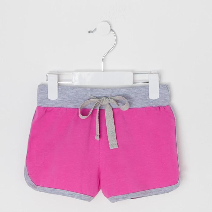 Шорты для девочки цвет розовый/серый, рост 122 см (64)