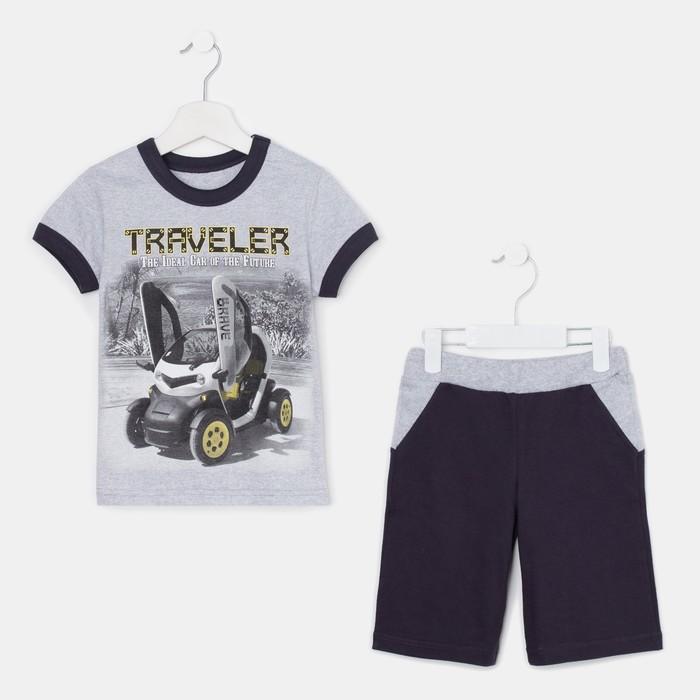Комплект для мальчика (футболка,шорты), цвет серый, рост 104 см (56)