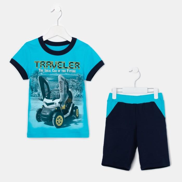 Комплект для мальчика (футболка,шорты), цвет тёмно-синий/бирюзовый, рост 104 см (56)