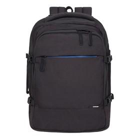 Рюкзак молодёжный с эргономичной спинкой Grizzly, 45 х 32 х 21, для мальчиков, чёрный/синий