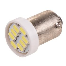 Лампа светодиодная T9(T4W) 12V 8 SMD, Белая Skyway, набор 2 шт