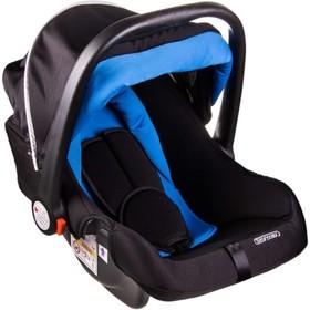 Автокресло детское 0+ гр Skyway Егоза (0-13 кг/ 0-1 лет) Черно-синее