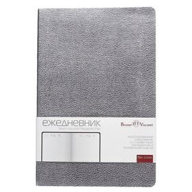 Ежедневник недатированный А5, 136 листов Megapolis Flex, обложка искусственная кожа, тонированный блок, серебряный