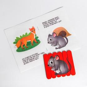 Головоломка. Разрезные картинки с потешками «Лесные животные»