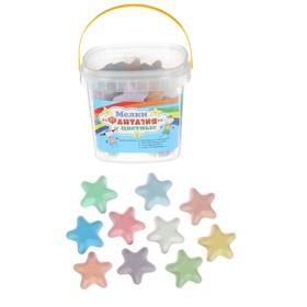 Мелки цветные для асфальта 35 штук, 10 цветов «Фантазия», в форме звёздочки
