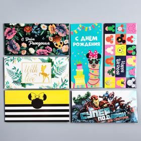 A set of envelopes Disney MIX 1